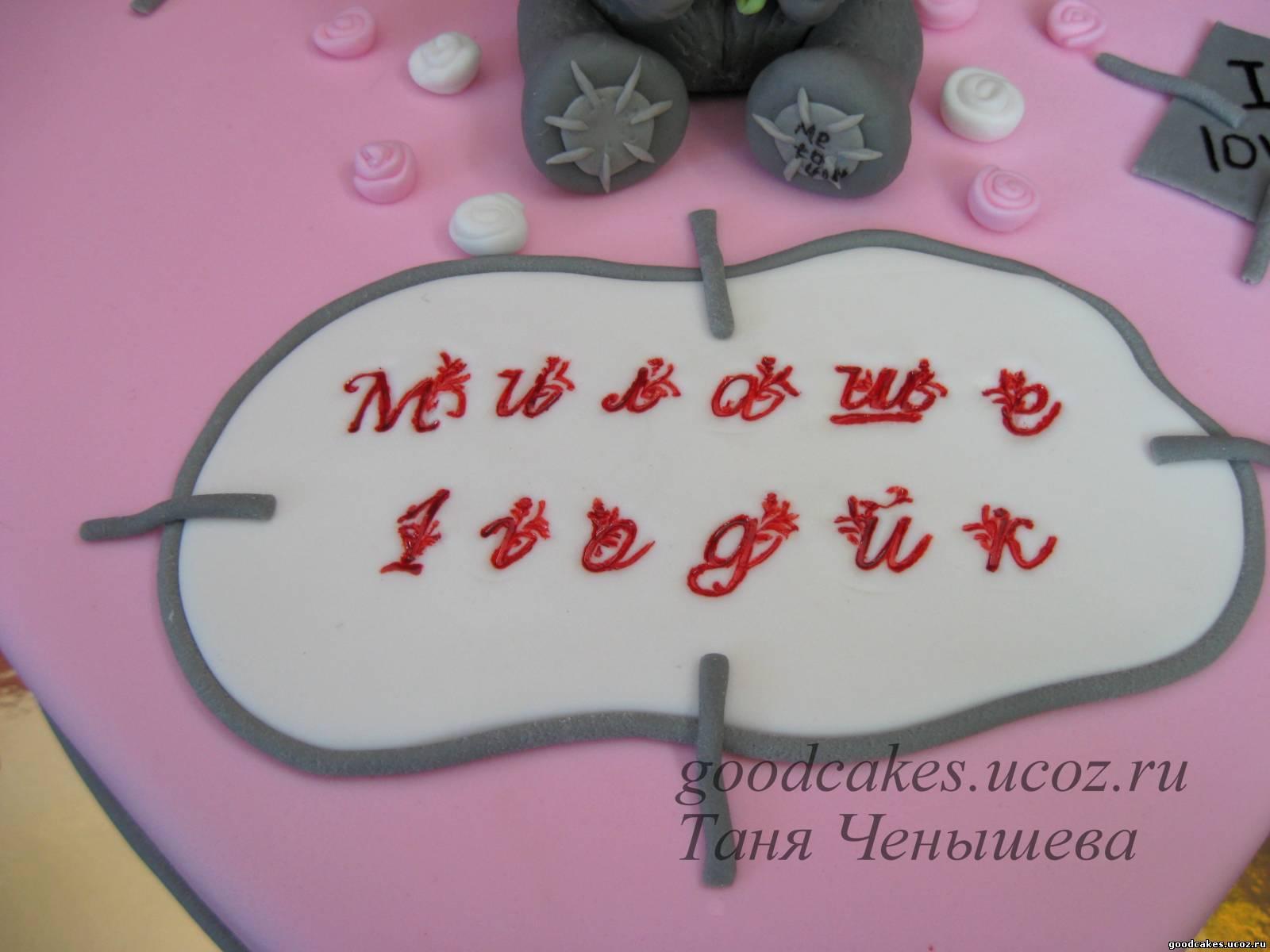 Настенные часы с фотографией на заказ в москве